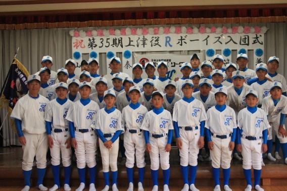 2018/04/01 第35期生入部式