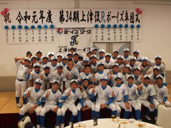 2019/09/08 第34期生 卒団式